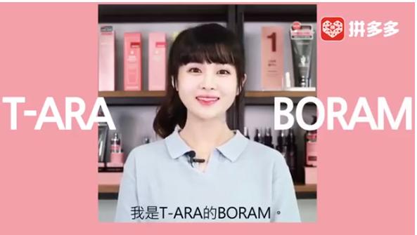 Trước đó cô nàng xuất hiện trong TVC quảng cáo của Trung Quốc bên cạnh những cái tên nổi tiếng Angela Baby, Chúc Tự Đan, SuJu