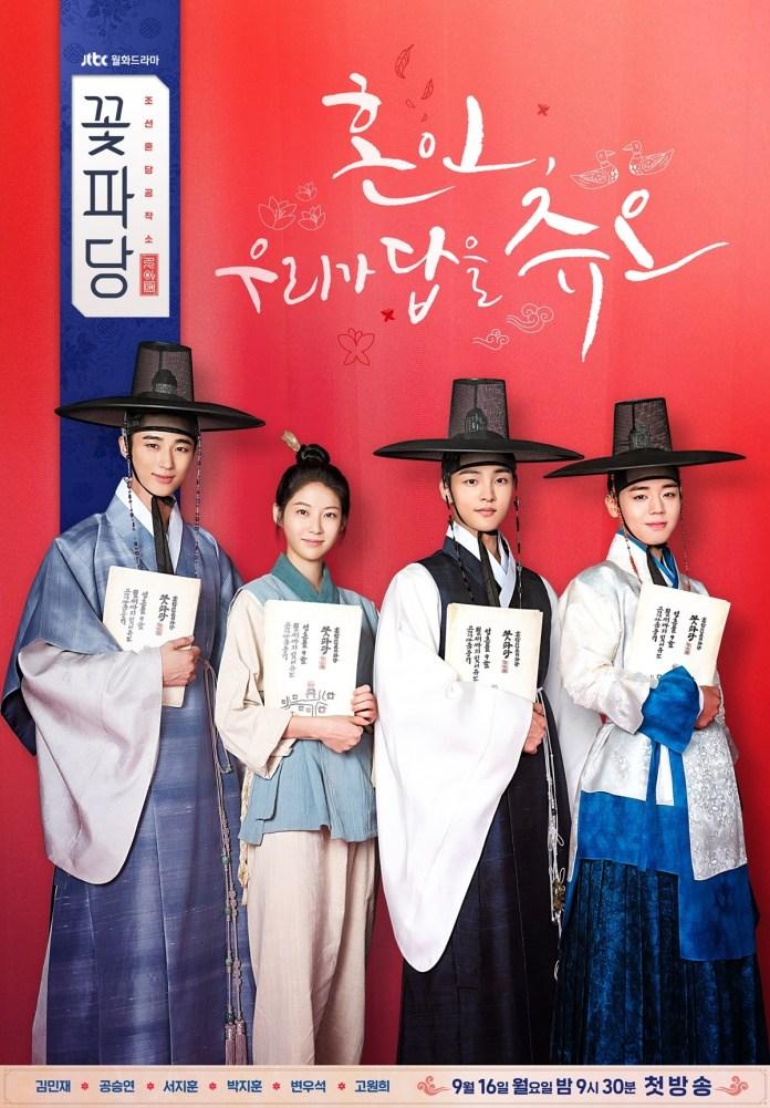 Nếu chưa biết 'Biệt đội hoa hòe: Trung tâm mai mối Joseon' có gì đáng xem, hãy để dàn nam chính gợi ý giúp bạn 2