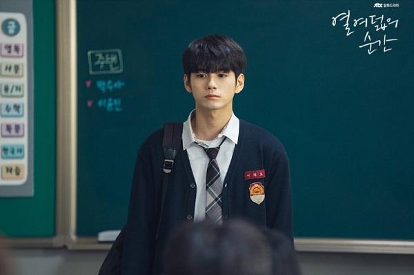 Seong Woo bén duyên với thể loại phim thanh xuân vườn trường, và vai diễn Choi Joon Woo là cột mốc đầu tiên trong sự nghiệp diễn xuất của anh.