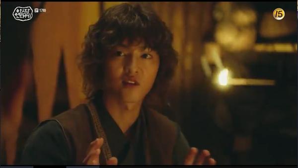 Eun Som luôn miệng giải thích mình không phải Inaishigi nhưng không ai tin