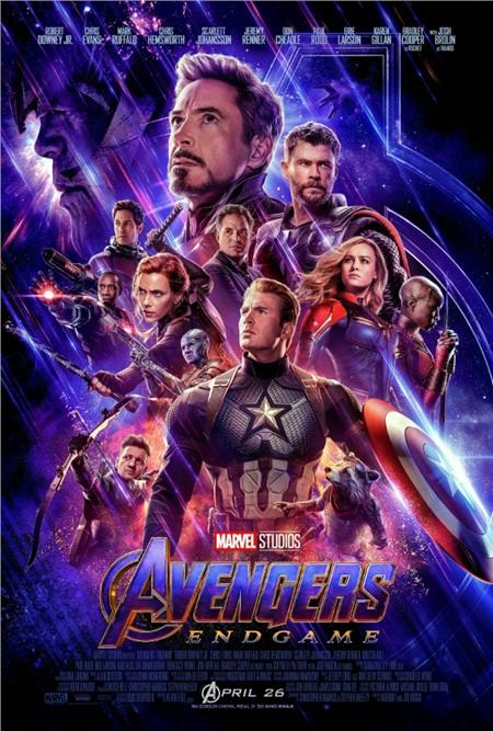 Avengers không chỉ thân thuộc với những khán giả của dòng phim siêu anh hùng, mà có lẽ bất cứ mọt phimnào cũng biết tên.