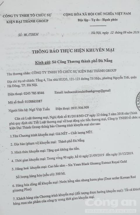 Thông báo thực hiện khuyến mại của Công ty TNHH tổ chức sự kiện Đại Thành Group gửi Sở Công thương TP.Đà Nẵng.