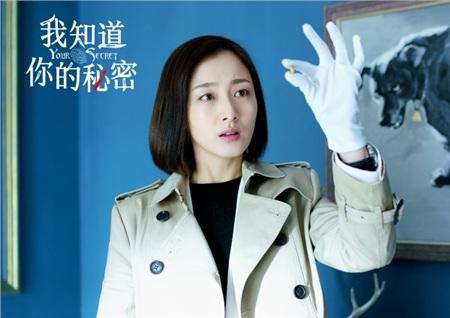 Tính cách nhân vật vẫn còn kha khá hạn chế ở 7 tập đầu khiến Diệp Thanh khó phát huy được toàn bộ kỹ năng diễn xuất của mình.