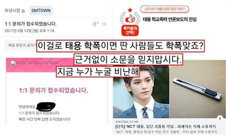 Taeyong (NCT) chính thức lên tiếng xin lỗi nạn nhân bị bắt nạt hồi trung học 0