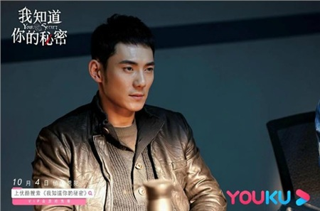 Khúc Hạo Vi thủ vai cảnh sát La Trì - cặp bài trùng của Lục Bắc Thần tại sở cảnh sát