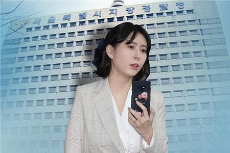 Yoon Ji Oh tự nhận từng là bạn thân thiết của Jang JaYeon.