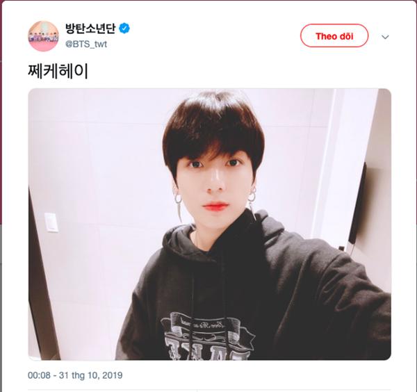 Bức ảnh selfie JungKook đăng vào ngày 31/10 trở thành tâm điểm chỉ trích.