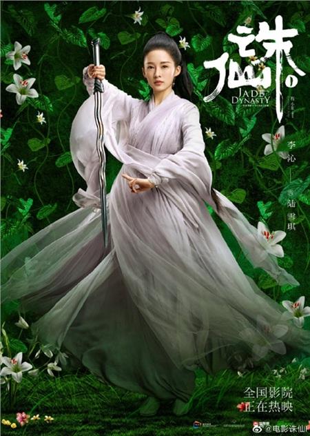 Những phim truyền hình Trung Quốc có 'drama' còn gây cấn hơn tình tiết của phim cung đấu 14