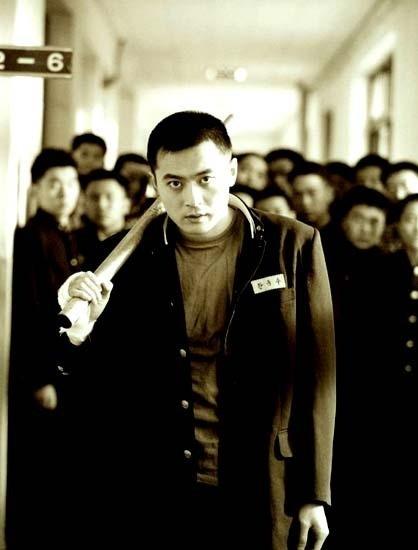 Jang Dong Gun trong phim Friend