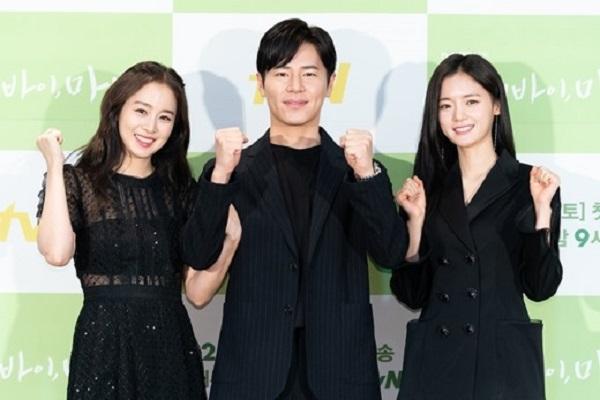 Họp báo 'Hi bye mama': Kim Tae Hee bị ốm đến mức khàn giọng vẫn xinh đẹp rạng ngời áp đảo hoàn toàn nữ phụ 0