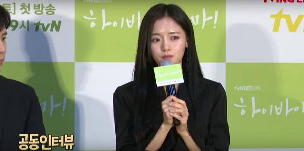 Sau thành công của Arthdal chronicles (Niên sử kí Arthdal), nữ diễn viên Go Bo Yeol tiếp tục gây ấn tượng khi vào vai vai Oh Min Jung - người mang lại gia đình thứ hai cho Jo Kwang Hwa trong Hi bye mama.