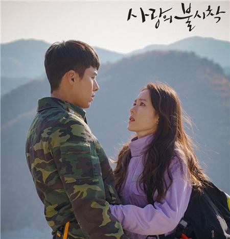 Yoon Se Ri hạ cánh xuống đất Triều Tiên.