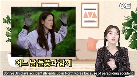 Kang Na Ra, một người từng tẩu thoát khỏi Triều Tiên là cố vấn cho bộ phim.
