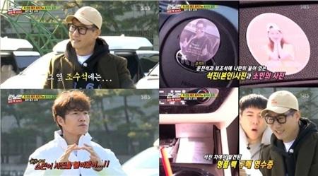 Kim Jong Kook tìm được ảnh của Somin trên xe của Ji Suk Jin.