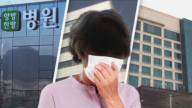 HOT: Bệnh nhân số 31 tại Hàn Quốc không phải là người 'siêu lây nhiễm'? 0