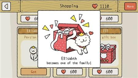 Mỗi chú mèo có giá 600 tim