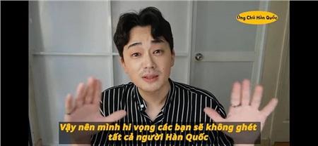 Ông Chú Hàn Quốc mong cộng đồng người Việt vẫn giữ được cái nhìn tích cực với người Hàn nói chung