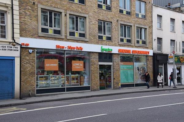 Longdan Express - Chuỗi siêu thị hàng Việt lớn nhất tại Vương Quốc Anh và Châu Âu