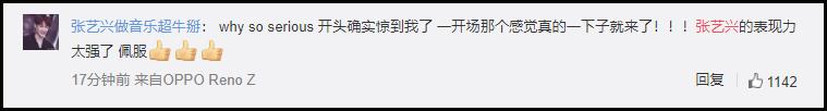 Lay (EXO) hóa thân thành Joker cực ngầu trên sân khấu 'Tôi là ca sĩ sáng tác' 5