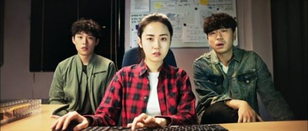 Sự kết hợp của bộ ba từ trái sang: Kim Sung Chul, Heo Ga Yoon, Lee Si Eon