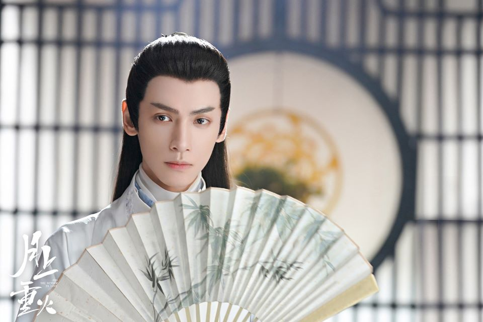 La Vân Hi đảm nhiệm vaicốc chủ Nguyệt Thượng cốc - Thượng Quan Thấu.