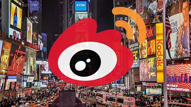 Weibo sắp lập team CS:GO chuyên nghiệp của riêng mình 0