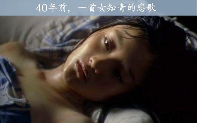 Dàn mỹ nhân Hoa ngữ táo bạo đóng cảnh nóng khi chưa 18 3
