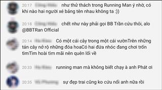 Những phân cảnh trong Điên Tối của Liên Bỉnh Phát khiến nhiều người liên tưởng đến chạy trốn trong Running Man