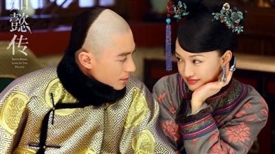 Lương Triều Vỹ bỏ 580 tỷ đồng, từ chối vai Càn Long của 'Như Ý truyện' vì sợ vợ ghen với Châu Tấn? 3