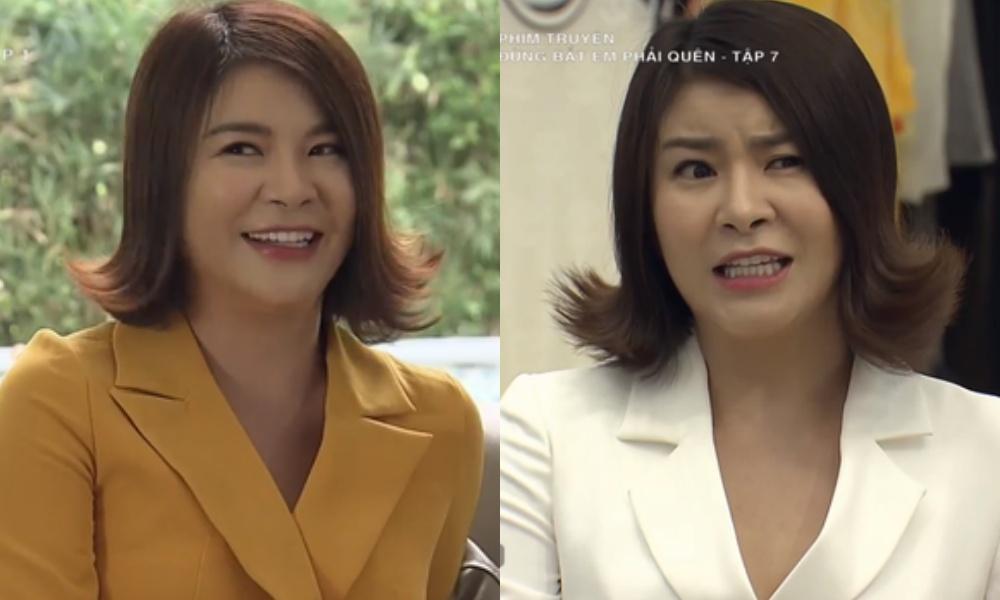 Xuất hiện trong Đừng Bắt Em Phải Quên, Kim Oanh có tạo hình lạ mắt với kiểu tóc uốn xoăn cong vểnh sang 2 bên. Kiểu tóc này lạ thì có lạ nhưng lại khá lỗi thời, sến súa và khiến gương mặt của cô mất cân đối.