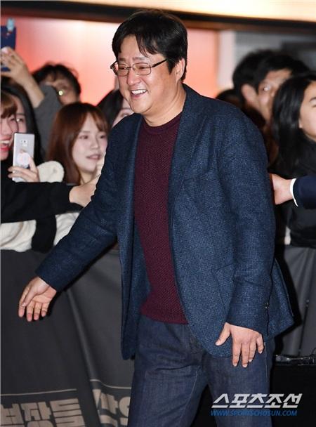 Kwak Do Won.