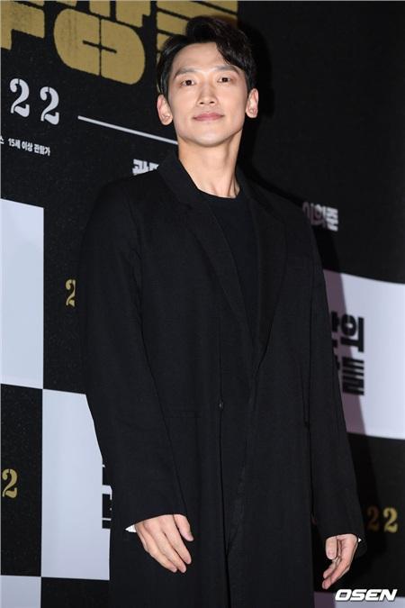 Han Ji Min - Bi Rain, Kim So Hyun cùng loạt sao Hàn dự công chiếu VIP phim của Lee Byung Hun 11