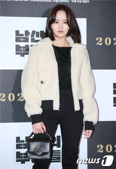 Kim So Hyun.