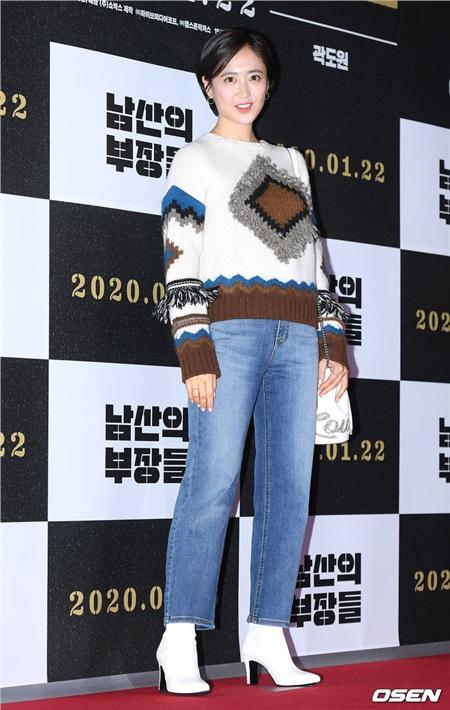 Han Ji Min - Bi Rain, Kim So Hyun cùng loạt sao Hàn dự công chiếu VIP phim của Lee Byung Hun 17