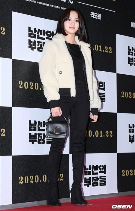 Han Ji Min - Bi Rain, Kim So Hyun cùng loạt sao Hàn dự công chiếu VIP phim của Lee Byung Hun 20