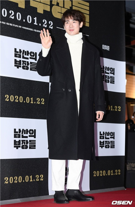 Yoo Yeon Seok.