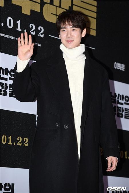 Han Ji Min - Bi Rain, Kim So Hyun cùng loạt sao Hàn dự công chiếu VIP phim của Lee Byung Hun 23