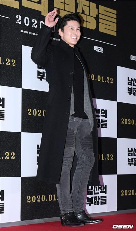 Ryu Soo Young.