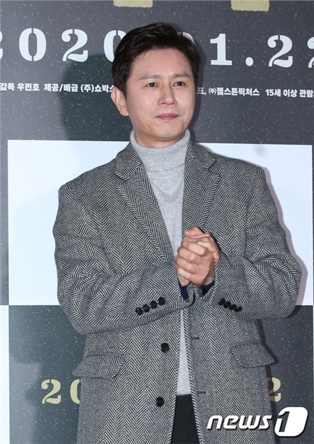 Kim Min Jong.