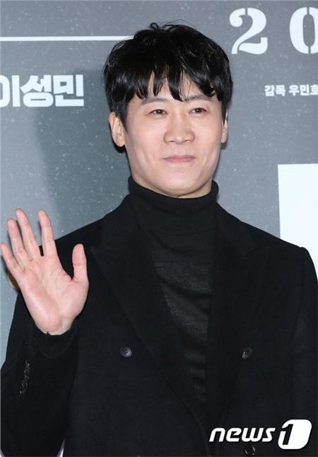 Shin Seon Kyu.
