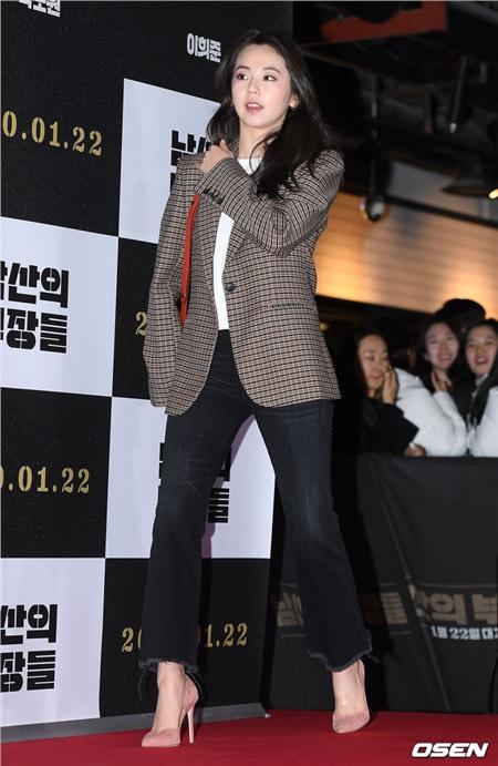 Han Ji Min - Bi Rain, Kim So Hyun cùng loạt sao Hàn dự công chiếu VIP phim của Lee Byung Hun 40