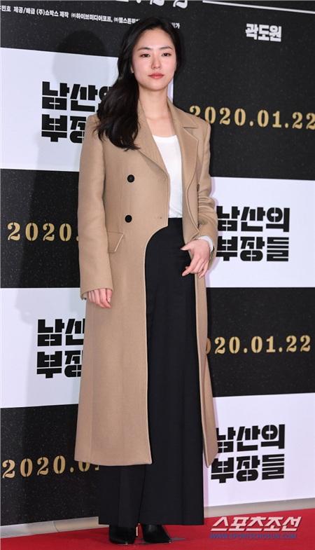 Jeon Yeo Bin.