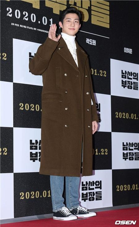 Gi Do Hyun.