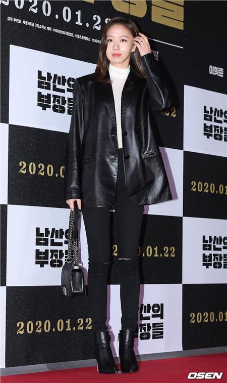 Goo Sung Hee.