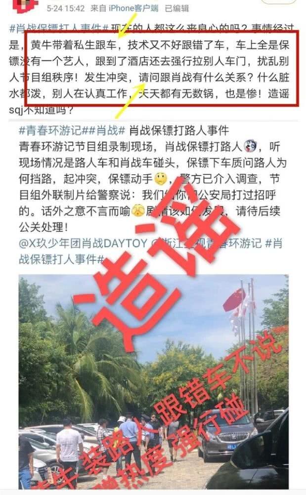 Ảnh độc quyền về Tiêu Chiến có giá lên đến 270 triệu đồng: Nguyên nhân khiến fan cuồng 'điên loạn' chụp ảnh thần tượng 6