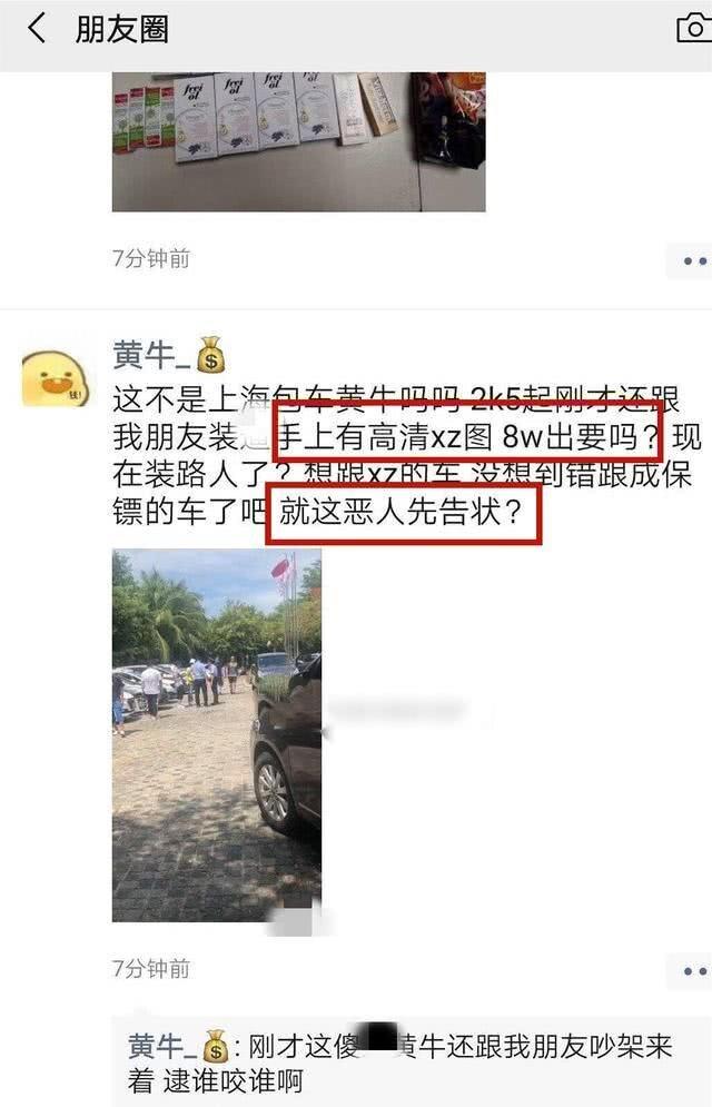 Ảnh độc quyền về Tiêu Chiến có giá lên đến 270 triệu đồng: Nguyên nhân khiến fan cuồng 'điên loạn' chụp ảnh thần tượng 5