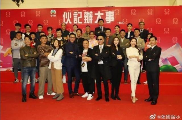 Hai đại Thị đế Âu Dương Chấn Hoa, Mã Đức Chung cùng hợp tác trong phim mới của TVB 0