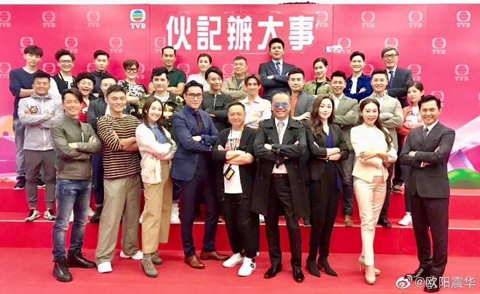 Hai đại Thị đế Âu Dương Chấn Hoa, Mã Đức Chung cùng hợp tác trong phim mới của TVB 1