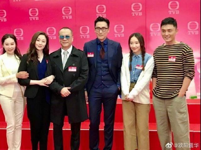 Hai đại Thị đế Âu Dương Chấn Hoa, Mã Đức Chung cùng hợp tác trong phim mới của TVB 2