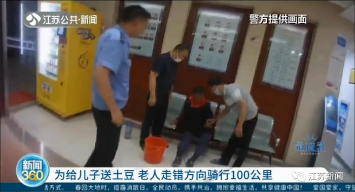 Anh Chu tới đồn cảnh sát để đón bố về nhà.